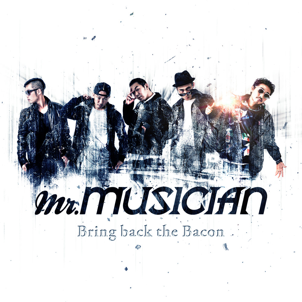 Bring_back_the_Bacon