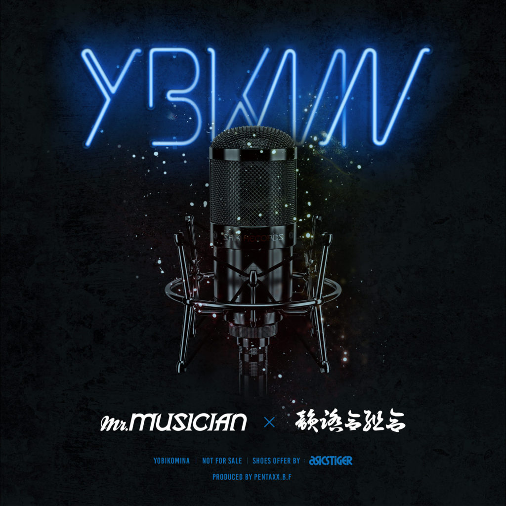 ybkmn_cover_mini