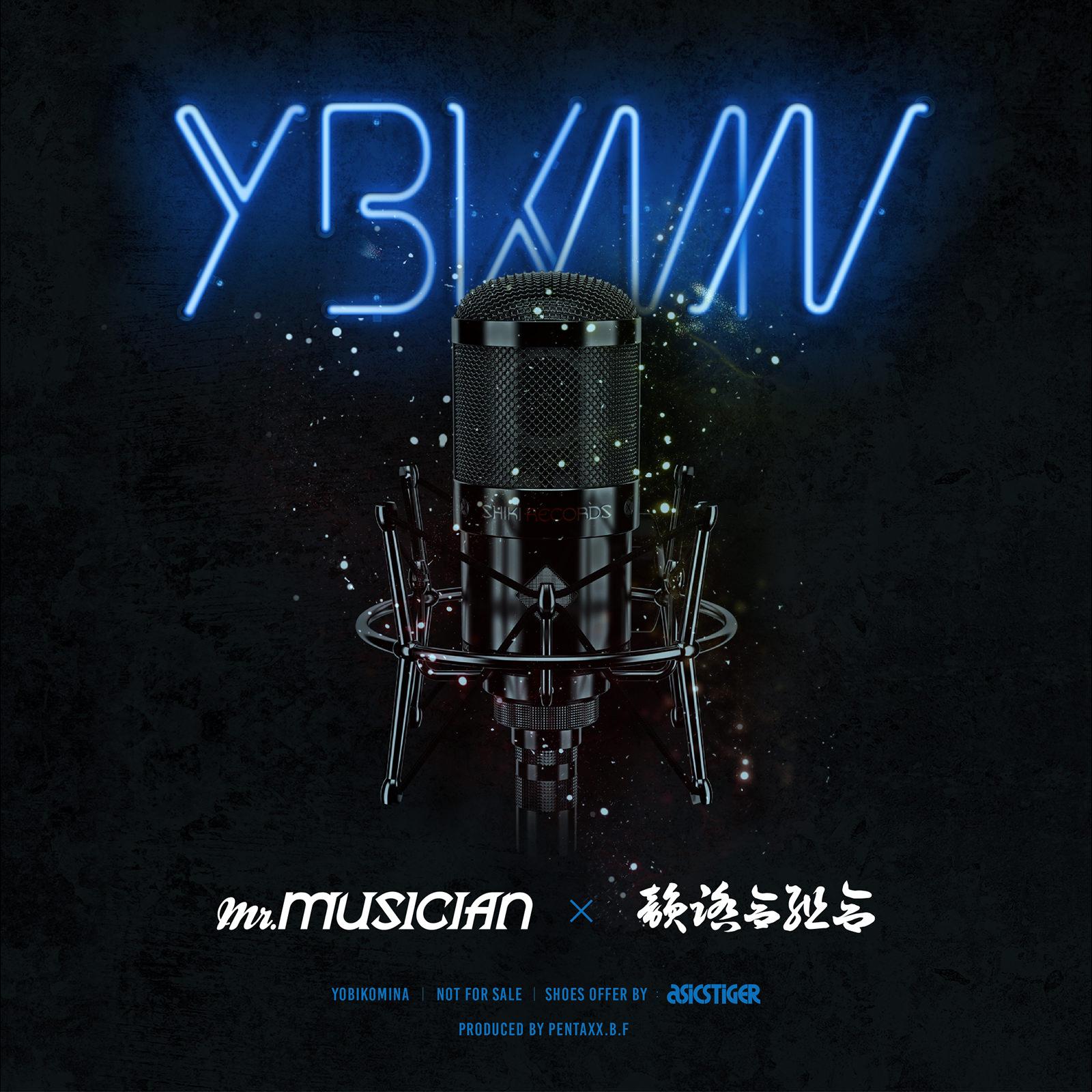 YBKMN